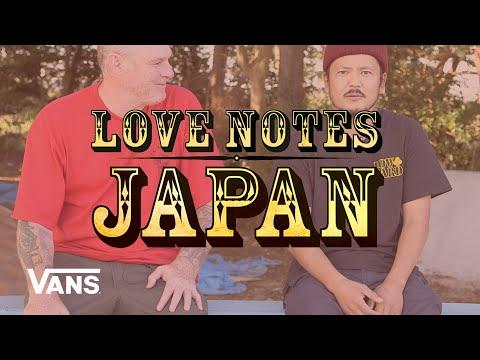 Grosso Forever: Japan Love Note: Japanese D.I.Y. Scene | Skate | VANS