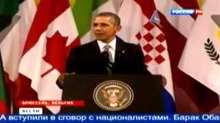 Бред Обамы