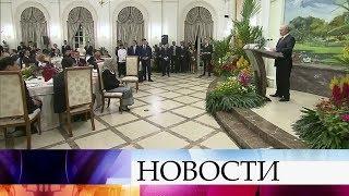 Обширная деловая программа, двусторонние переговоры - первый день визита В.Путина в Сингапур.