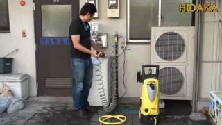 【ケルヒャー 高圧洗浄機】 スパイラルホースセット KARCHER