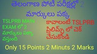 Tslprb 15 Points 2 Minuts 2 Marks
