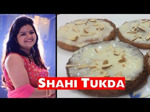 Shahi Tukda Istant Desert | Yummy Desert Recipe