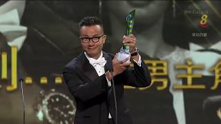 Star Awards 2019 - Chen Han Wei wins Best Actor!