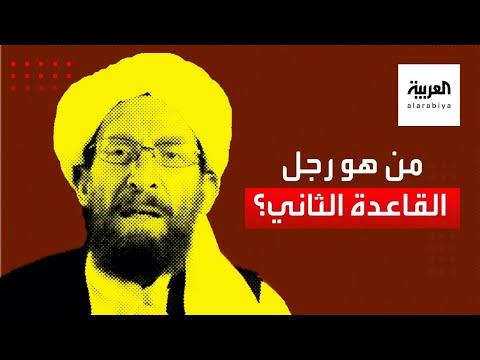 العرب اليوم - شاهد: تفاصيل مقتل أبو محسن المصري الرجل الثاني بتنظيم القاعدة