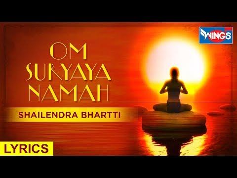 Om Suryaya Namah   108 Times Surya Namaskar Mantra   Meditation Chant   Meditation Mantra