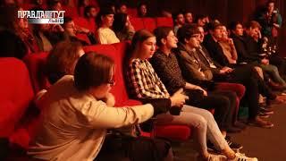 Пікантний вечір кінопоказів «Wiz Art»