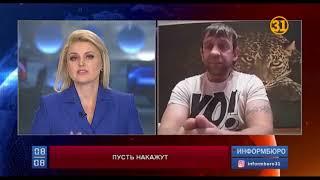 Отец погибшего Евгения Смольникова сомневается в объективности расследования