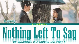 Nothing Left To Say (어떤 말도 할 수가 없는 나인데) - Kassy   My Roommate Is A Gumiho (간 떨어지는 동거) OST Part 5
