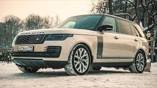 """Самый роскошный """"электрокар"""" - Range Rover PHEV"""