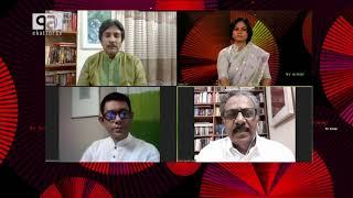 ব্ল্যাক ফাংগাস বা ভারতের ভ্যারিয়েন্ট কতোটা ভয়াবহ ? | Ekattor Journal | Ekattor TV