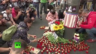 В Киеве прошла акция в память о Павле Шеремете