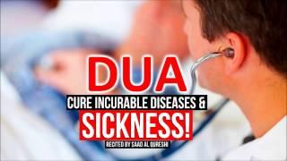 Красивое Дуа для удаления болезни - Йа Салам
