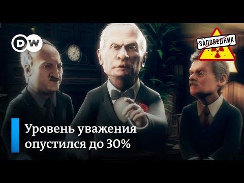 День Сурка. Милый мой диктатор. В России будет свой интернет – \