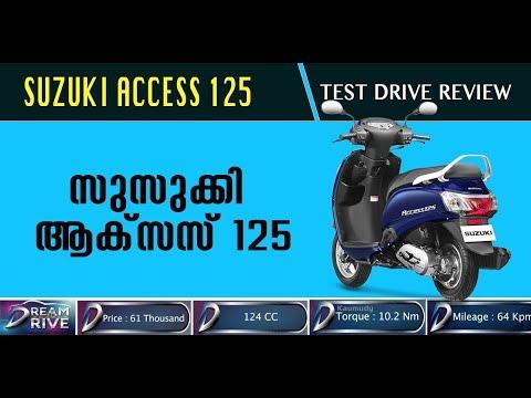 Super Scooter Suzuki Access 125 | Test Drive Review | Dream Drive EP 192