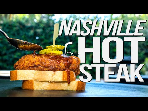 NASHVILLE HOT STEAK | SAM THE COOKING GUY 4K