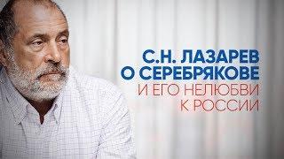 """""""Лжёт, говоря правду"""" Серебряков не критикует Россию, а выносит приговор. Как критиковать власть?"""