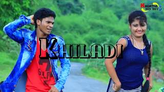 Khortha hd video# priya ka super hit's video-गौरी खोल दरवाजा Khiladi-Khiladi ( singer Tulsi Mahato )