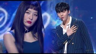 Minhyun Seulgi Moment Part2