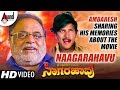 Ambaresh Sharing his Memories About the Movie Naagarahavu with Yogaraj Bhat | Dr.Vishnuvardhan