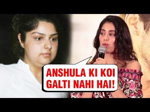 Janhvi Kapoor SLAMS TROLLERS For Trolling Sister A