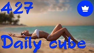 Daily cube #427 | Ежедневный коуб #427