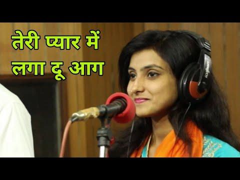 Sad Song तेरे प्यार में लगादु छोरी आग भूल गयी दे गोली bhanwar khatana and muskan song