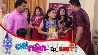 Tara Tarini   Full Ep 586   23rd Sep 2019   Odia Serial – TarangTV