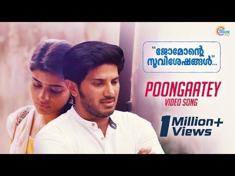 Poonkaattey Song - Jomonte Suviseshangal - Dulquer Salmaan