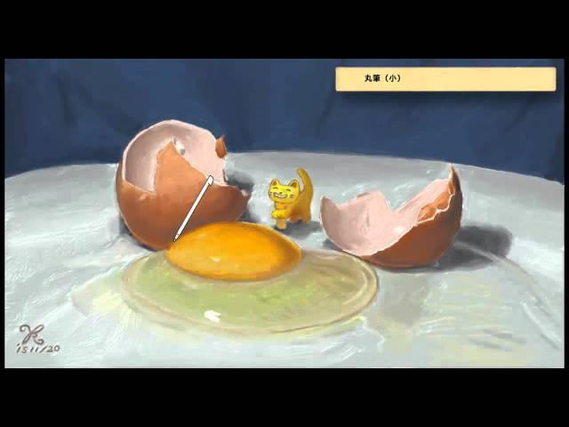 【じっくり絵心教室】基本コース レッスン4「タマゴ」(Art Academy Egg)