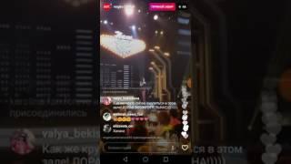 Ани Лорак - Я и ты Vegas City Hall 14 06 2017