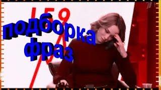 Шурыгина полиграф продолжение вечеринки На самом деле