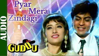 Guddu | Shahrukh Khan & Manisha Koirala |Kumar   - YouTube