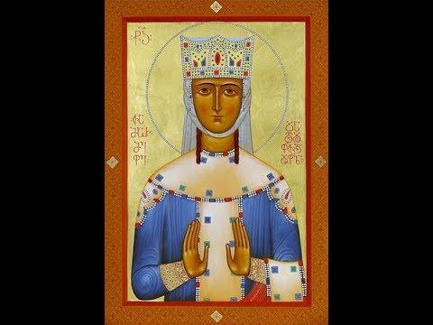 Акафист святой благоверной Тамаре, царице Грузинской 14.05