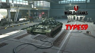 Type 59 - World of Tanks Blitz