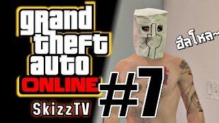 (Skz) GTA V online #7 - คู่ซ่า!!ป่วนฮาท้องแข็ง ft.Opztv - dooclip.me