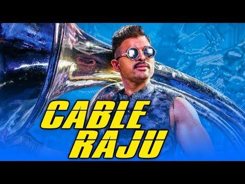 Cable Raju (2019) New Released Full Hindi Dubbed Movie   Allu Arjun, Deeksha Seth