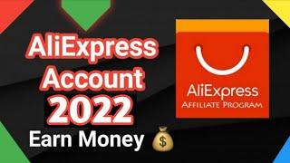 AliExpress Affiliate Account 2021    AliExpress 2021    how to create aliexpress affiliate account