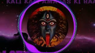 Kali Kali Amavas Ki Rat Me Dj Abhi Full Tapori Mix