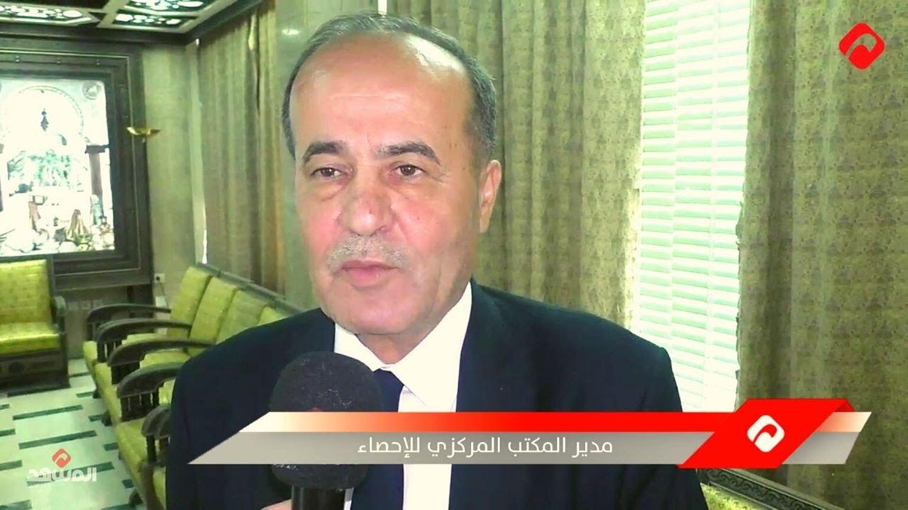 غرفة تجارة دمشق تناقش موضوع الأرقام الإحصائية ووضعها في خدمة الاقتصاد