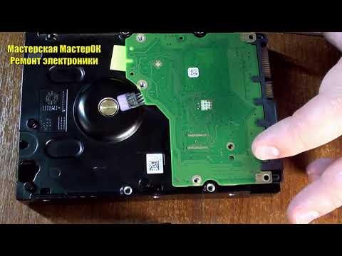 Видеоинструкция по замене голов БМГ на жестком диске HDD Seagate Barracuda 7200.12 ST31000524AS и др