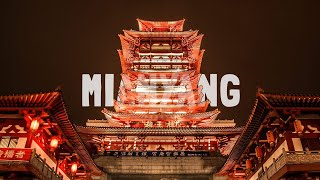 preview picture of video 'Mianyang Sichuan | China'