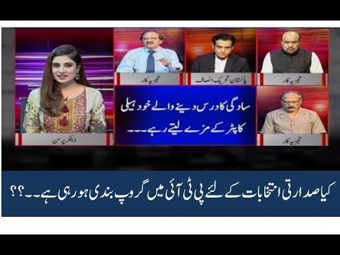 Debate On News 28 August 2018 | Kohenoor News Pakistan