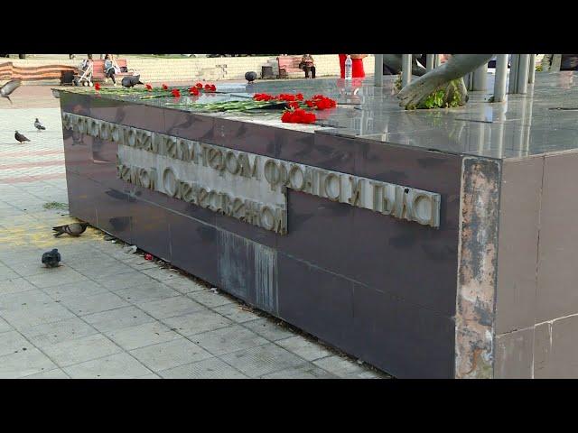 Монумент «Голуби мира» отреставрируют