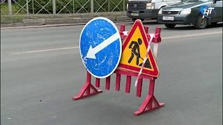 Общественники проконтролировали дорожный ремонт в Великом Новгороде