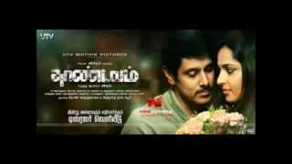 Thandavam  Uyirin Uyire Video song HD