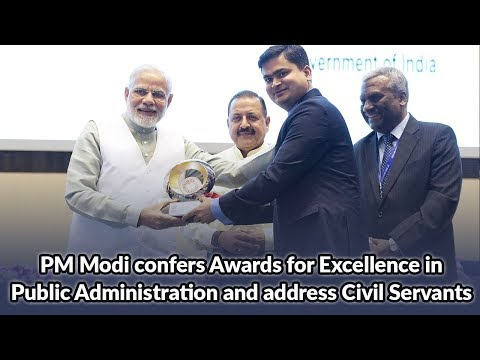 PM Modi confers Awards for Excellence in Public Administration and address Civil Servant