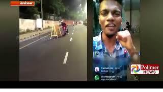 வீரசாகசமாக நினைத்து வீடியோ வெளியிட்ட வெறியன் , கைதான பின் வருத்தம் | #Chennai