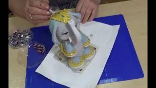 Слон из соленого теста .  М.К. 2 _ часть .