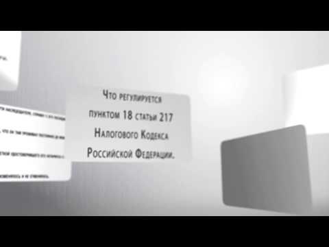 Подача заявления о принятии в наследство квартиры
