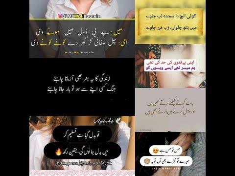 Poetry Dpz for girls,WhatsApp dpz, attitude dpz for girls, WhatsApp status